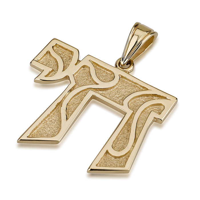 14k Yellow Gold Puzzle Pattern Chai Pendant - Baltinester Jewelry
