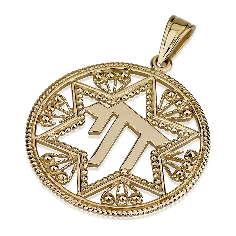 Filigree Star of David Hai Medallion 14k Yellow Gold - Baltinester Jewelry