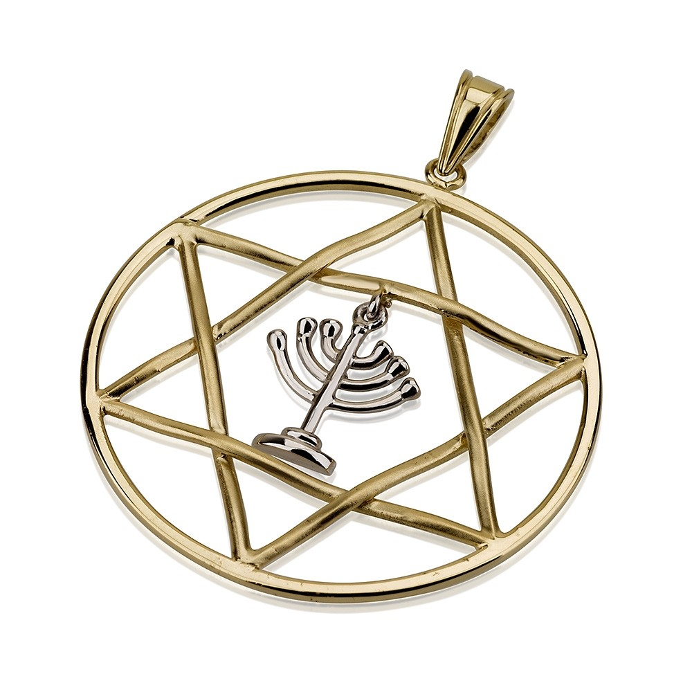 14k Yellow Gold Star of David with Small White Menorah - Baltinester Jewelry