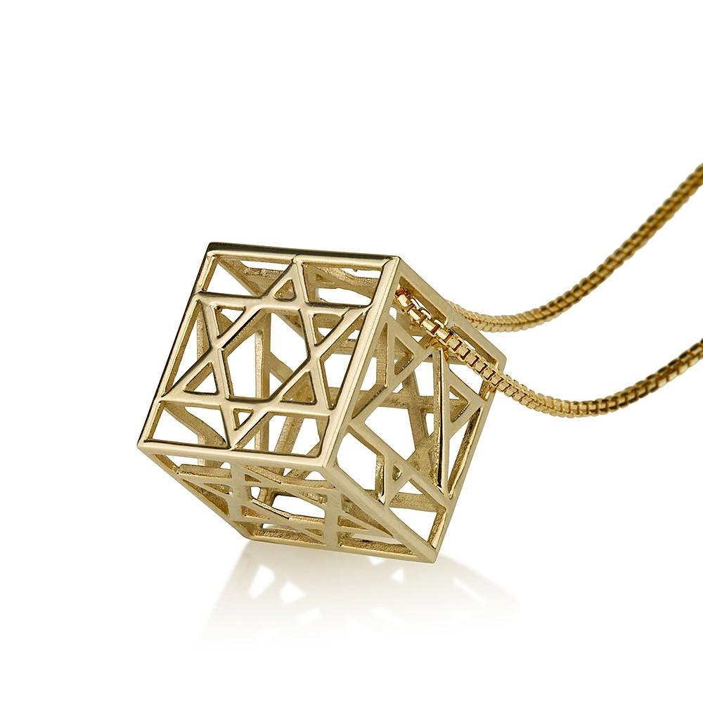 Star of David Symbol 14k Gold Kabbalistic Design - Baltinester Jewelry