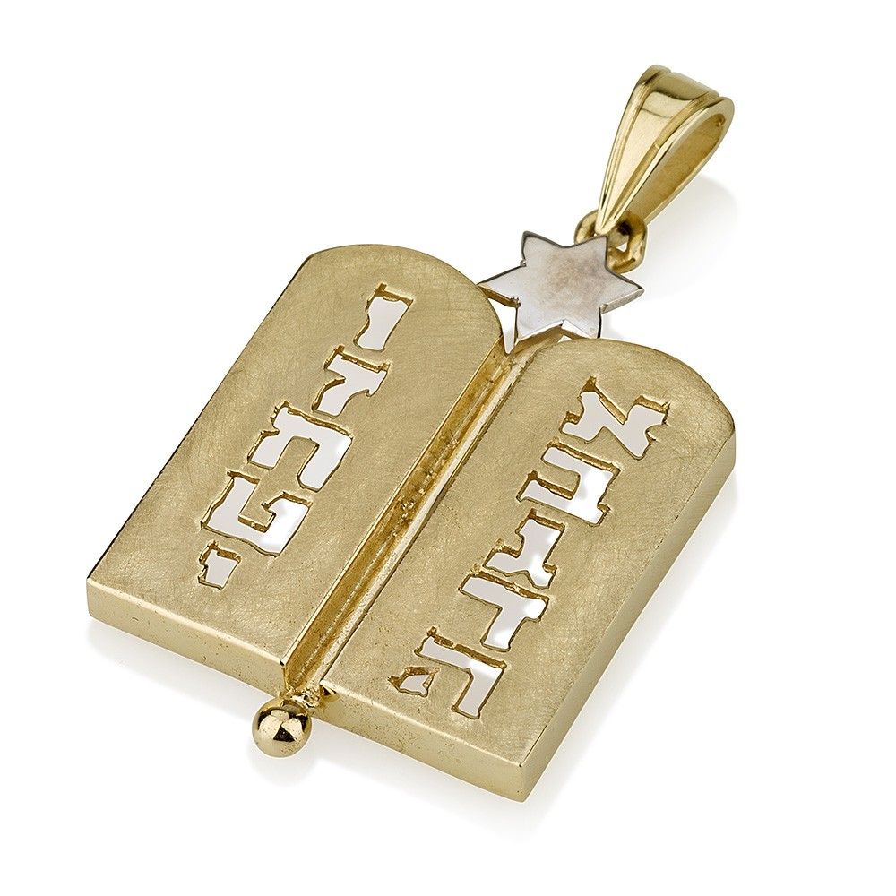 Matte Two Tone Gold Ten Commandments Pendant - Baltinester Jewelry