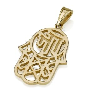 Gold Hamsa Pendant with Chai - Baltinester Jewelry