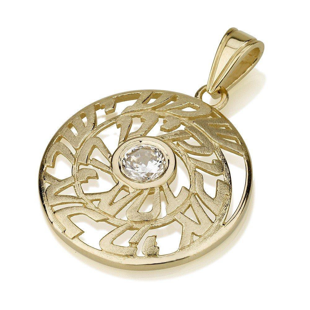 Round Shema Yisrael CZ Pendant - Baltinester Jewelry