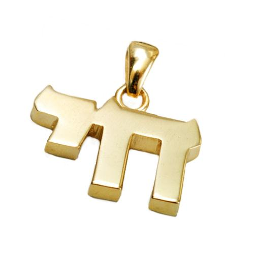 14k Gold Greek Chai Pendant - Baltinester Jewelry