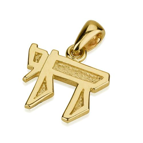 14K Gold Outlined Mini Chai Pendant - Baltinester Jewelry