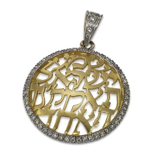 Large Domed Two Tone Gold Diamond Shema Pendant - Baltinester Jewelry