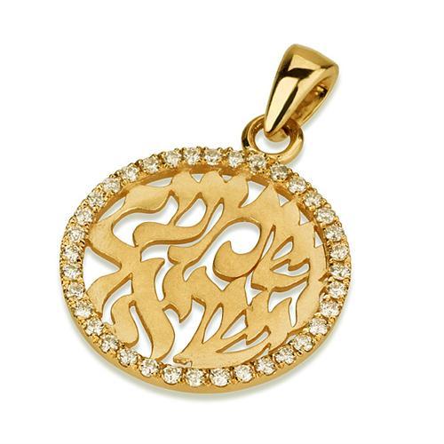 14K Gold Diamond Shema Israel Pendant - Baltinester Jewelry