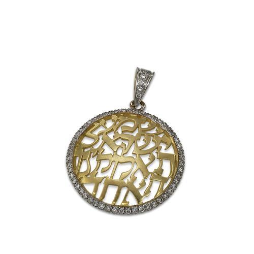 Small Domed Shema Matte Gold and Diamond Pendant - Baltinester Jewelry
