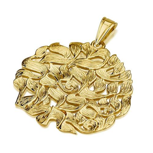 14k Gold Textured Flowing Shema Yisrael Pendant - Baltinester Jewelry