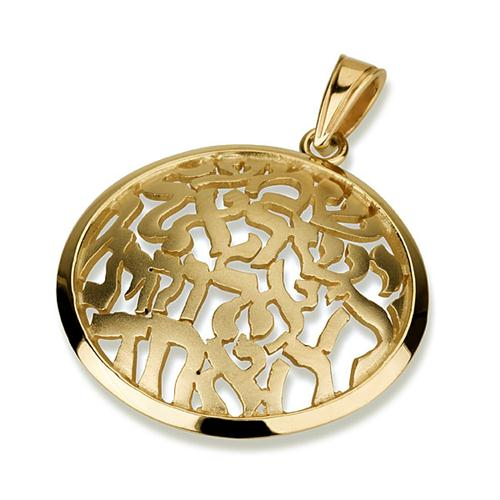 14K Gold 3D Rounded Shema Israel Pendant - Baltinester Jewelry