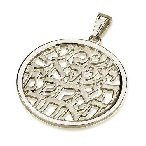 14k Gold Shema Yisrael Large Jewish Pendant - White Gold - Baltinester Jewelry