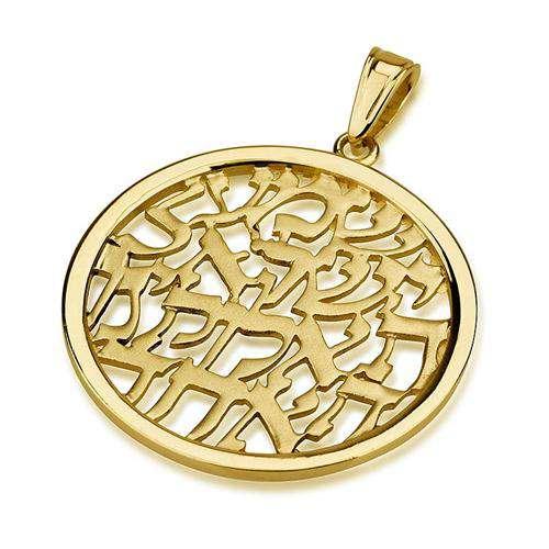 14k Gold Shema Yisrael Large Jewish Pendant - Yellow Gold - Baltinester Jewelry