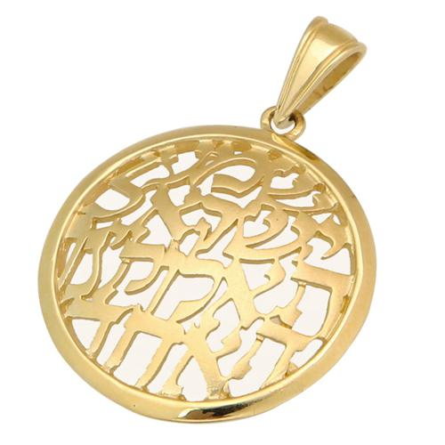14K Yellow Gold Medium Domed Shema Israel Pendant - Baltinester Jewelry