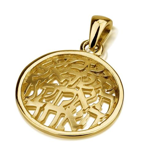 14k Gold Small Domed Shema Israel Pendant - Baltinester Jewelry