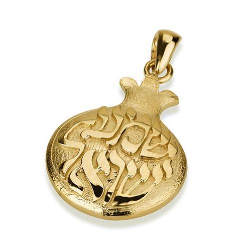 14k Yellow Gold Pomegranate Shema Yisrael Pendant - Baltinester Jewelry