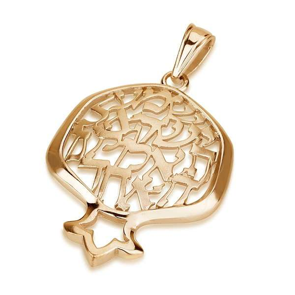 14k Gold Pomegranate Shema Yisrael Pendant - Yellow Gold - Baltinester Jewelry