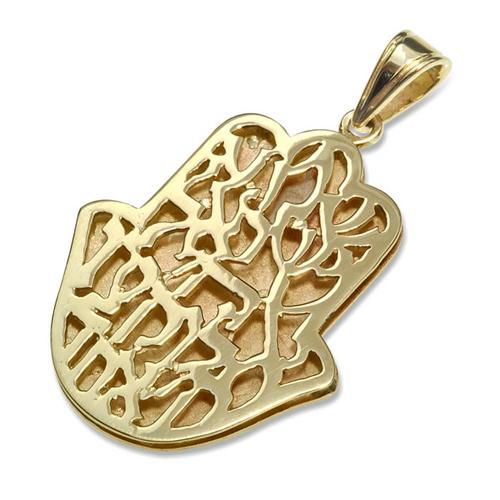 14k Gold Cutout Shema Israel Hamsa Pendant Dual Finish - Baltinester Jewelry