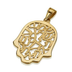 14K Gold Shema Israel Hamsa Pendant - Baltinester Jewelry