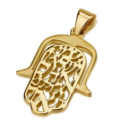 14k Gold Matte Shema Yisrael Hamsa Pendant - Baltinester Jewelry