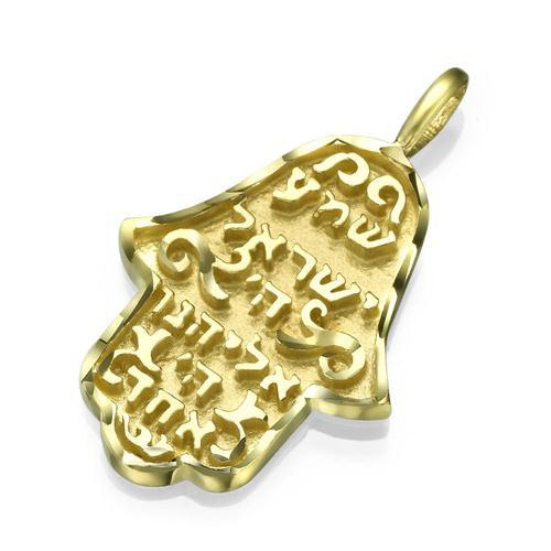 14k Gold Shema Yisrael Diamond-Cut Hamsa Pendant - Baltinester Jewelry