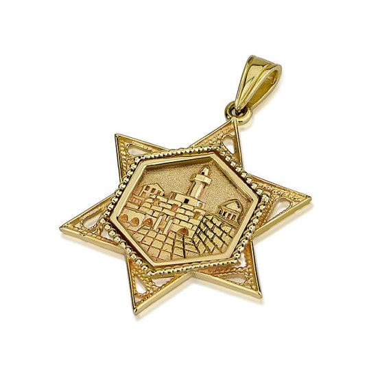 Beaded Star of David Jerusalem 14k Gold Pendant - Baltinester Jewelry