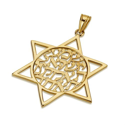 14K Gold Round Shema Israel Star of David Pendant - Baltinester Jewelry