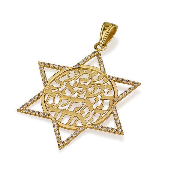 14k Gold Star of David Shema Yisrael Pendant with Diamonds - Baltinester Jewelry