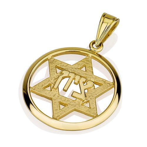 14k Gold Hammered Star of David Jerusalem Pendant - Baltinester Jewelry