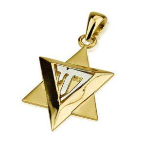 14k Gold Dual Layered Chai Star of David Pendant - Baltinester Jewelry