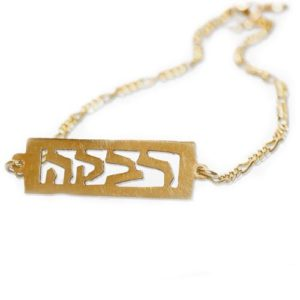 14k Gold Rectangular Name Bracelet - Baltinester Jewelry