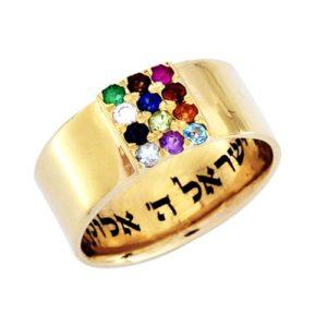 14k Gold Shema Israel Choshen Ring - Baltinester Jewelry