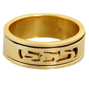 14k Yellow Gold Cutout Spinning Name Ring - Baltinester Jewelry