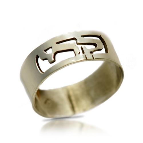 Silver Cutout Name Ring - Baltinester Jewelry