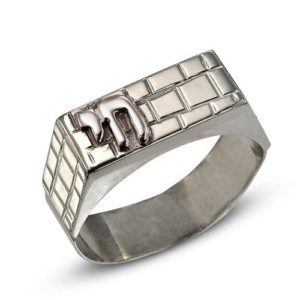 Sterling Silver Chai and Western Wall Ring - Baltinester Jewelry