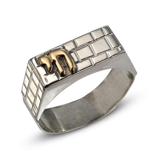 Silver and 14k Gold Western Wall Ring - Baltinester Jewelry