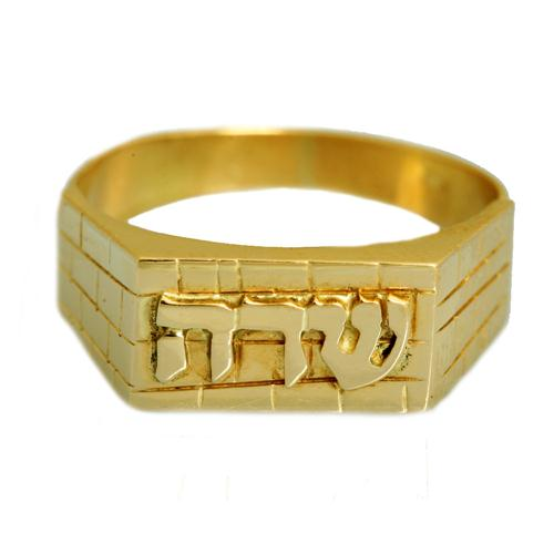 14k Gold Kotel Name Ring - Baltinester Jewelry