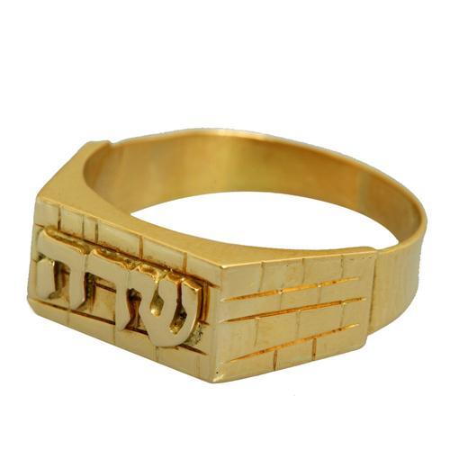 14k Gold Kotel Name Ring 2 - Baltinester Jewelry