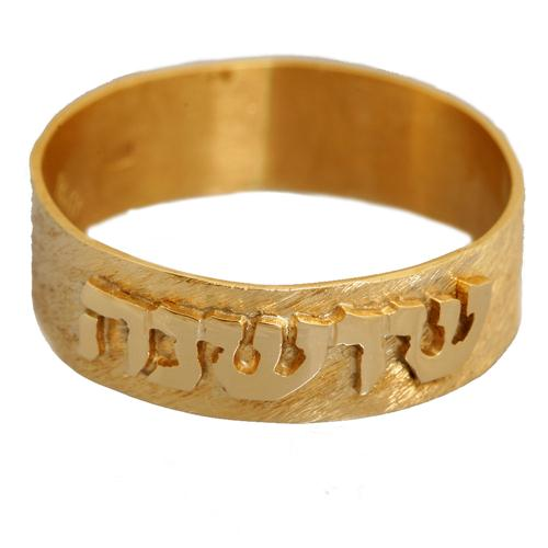 14k Gold Brushed Name Ring - Baltinester Jewelry
