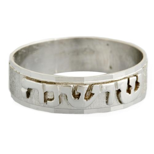 14k White Gold Embossed Name Ring - Baltinester Jewelry