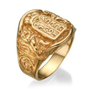 14k Gold Ten Commandments Ring - Baltinester Jewelry