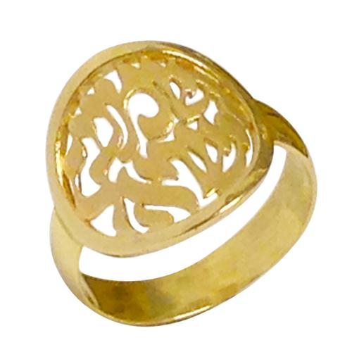 14k Gold Shema Yisrael Cutout Ring - Baltinester Jewelry