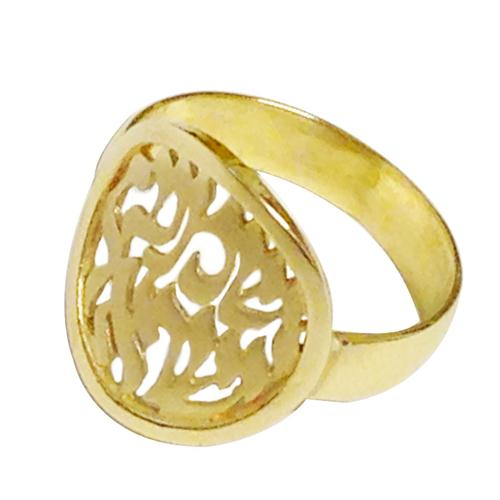 14k Gold Shema Yisrael Cutout Ring 2 - Baltinester Jewelry