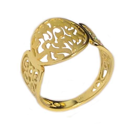 14k Gold Decorative Shema Yisrael Ring - Baltinester Jewelry