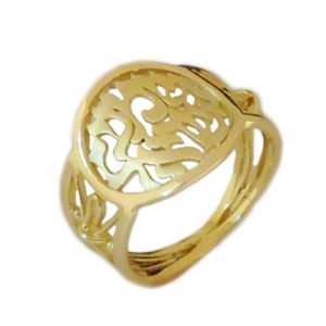 14k Gold Cutout Shema Yisrael Ring - Baltinester Jewelry