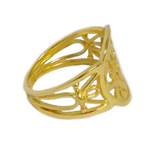 14k Gold Cutout Shema Yisrael Ring 2 - Baltinester Jewelry