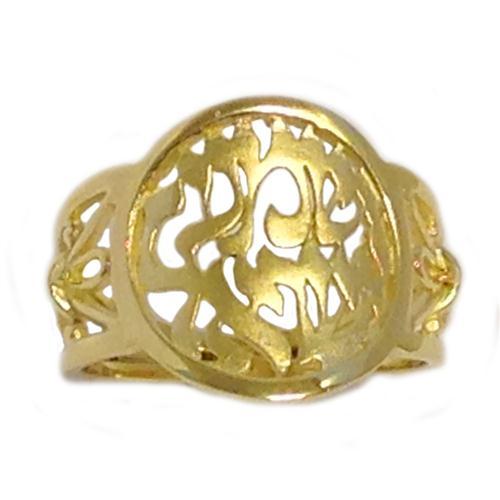14k Gold Cutout Shema Yisrael Ring 3 - Baltinester Jewelry