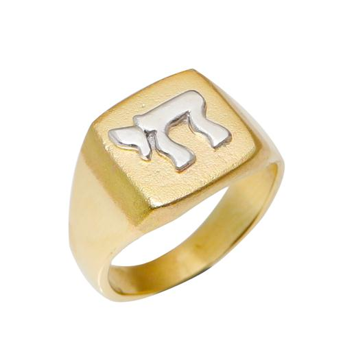 Two Tone Gold Square Top Dual Finish Hai Inscribed Ring - Baltinester Jewelry