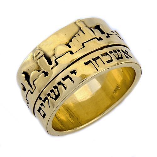 Jerusalem of Gold Inscribed Hebrew Ring - Baltinester Jewelry