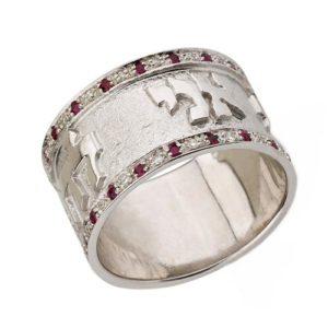 Diamond and Ruby 14k White Gold Jewish Wedding Band - Baltinester Jewelry