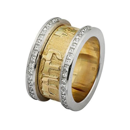 18k Yellow and White Gold Diamond Ani L'Dodi Ring - Baltinester Jewelry